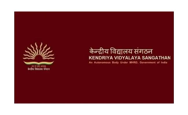 Kendriya Vidyalaya Teachers to Protest on 20th December