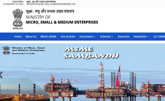 MSME Bhiwadi Recruitment 2019