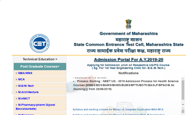 Maharashtra CET 2020 Exam Pattern and Syllabus