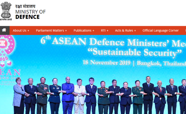 Ministry of Defence Recruitment 2019-20