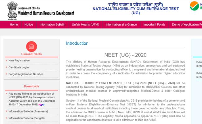 NEET 2020 Coaching Schedule Postponed in Tamil Nadu