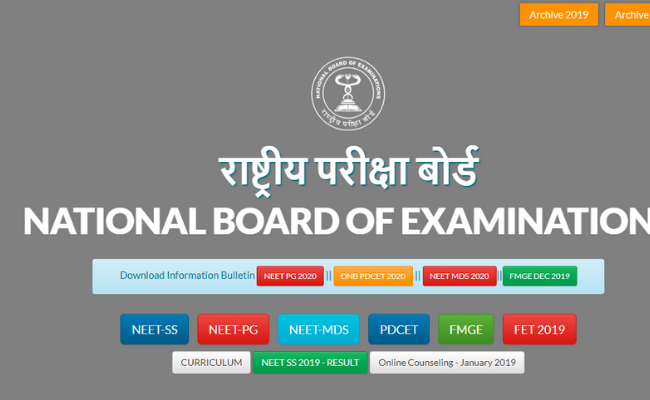 NEET MDS Admit Card 2020