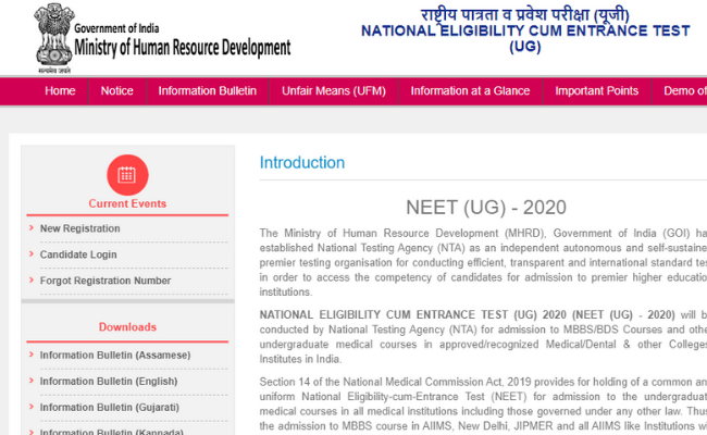 NEET UG 2020 Offline Application Facility