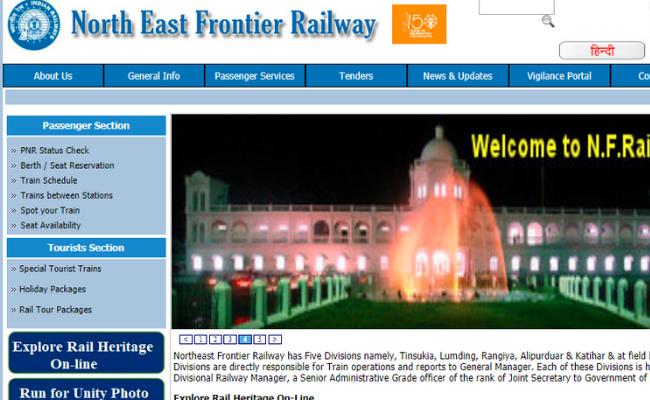 Northeast Frontier Railway 2019 Recruitment