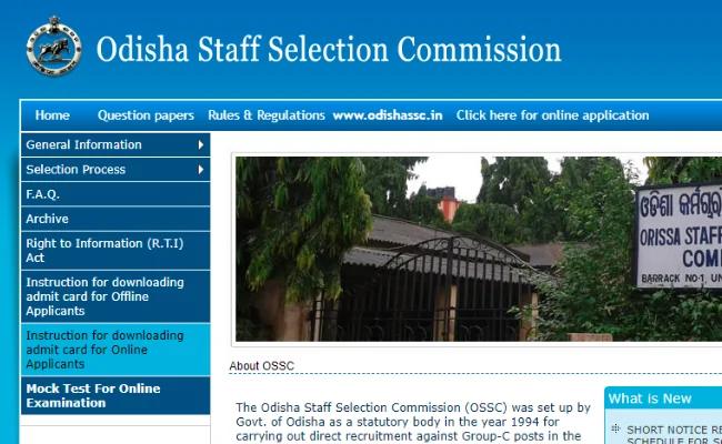 OSSC CPSE Mains Exam Schedule 2020