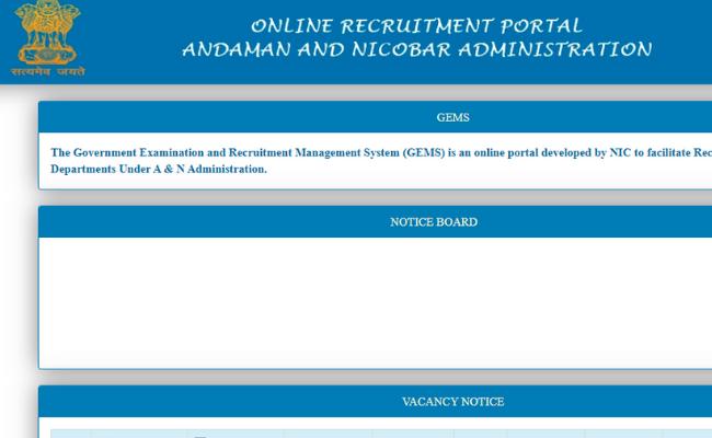 Port Blair Directorate of Health Services Recruitment 2019