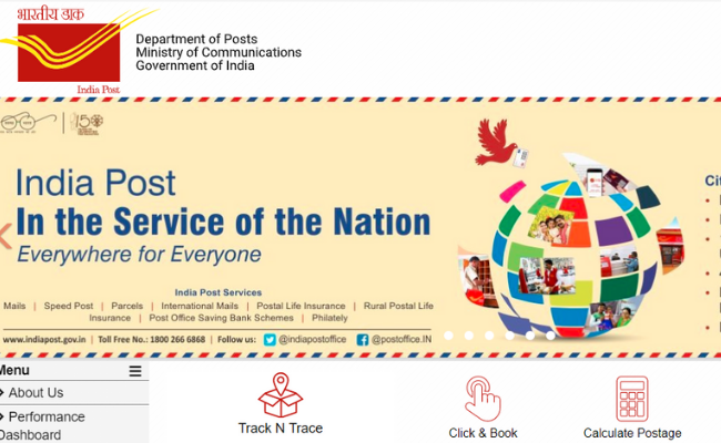 Post Office Recruitment 2019-2020