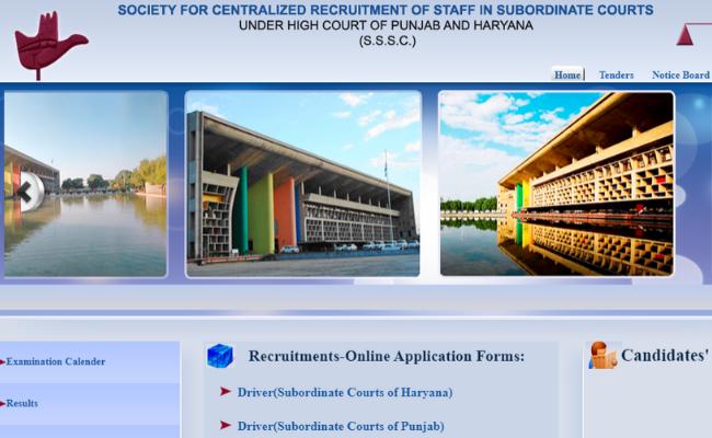 Punjab and Haryana High Court Clerk 2019 Final Answer Key