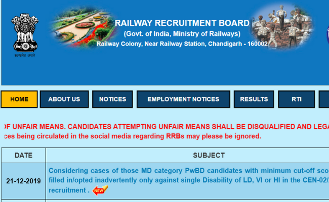 Railway Recruitments to be Conducted and Managed by UPSC