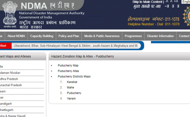 SDMA Puducherry Recruitment 2020