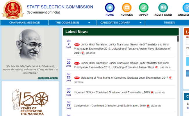SSC JHT 2019 Answer Key and Objection Submission