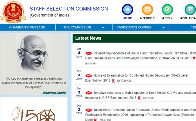 SSC Tentative Vacancies for SI CAPF Delhi Police 2019