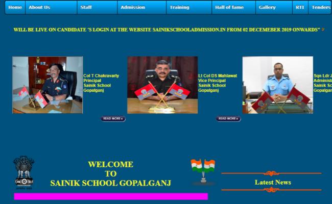 Sainik School Gopalganj Recruitment 2019