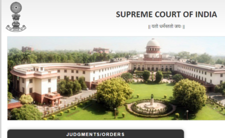 Supreme Court Answer Key 2019 for PA and SPA Released on ...