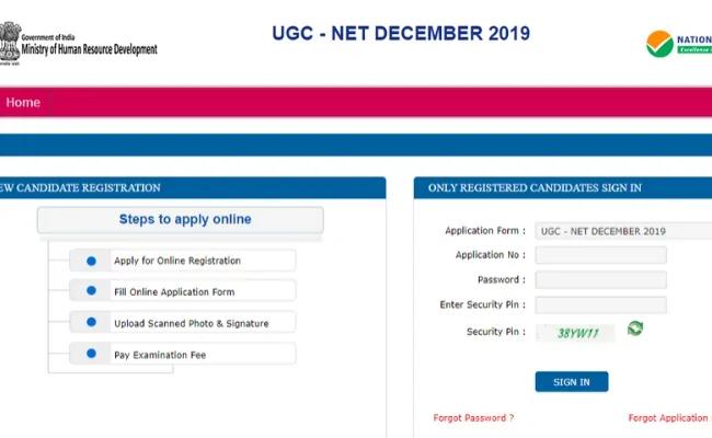 NTA UGC NET December 2019 Result