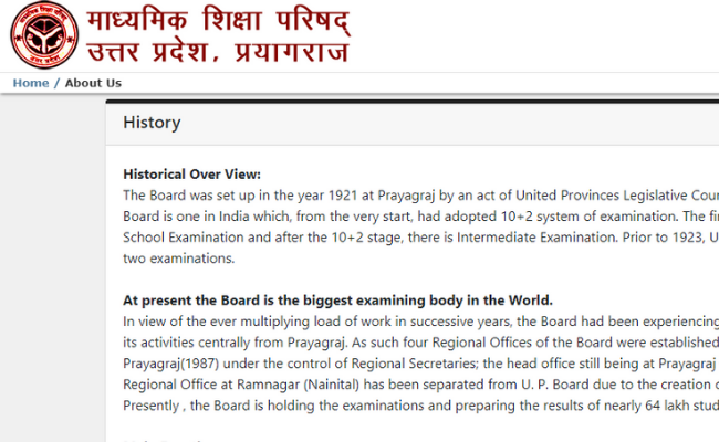 UP Board 12th Exam 2020 Updates