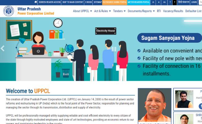 UPPCL Junior Engineer Trainee (Civil) Application Process