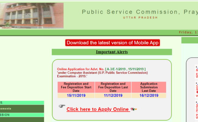 UPPSC BEO Recruitment 2019