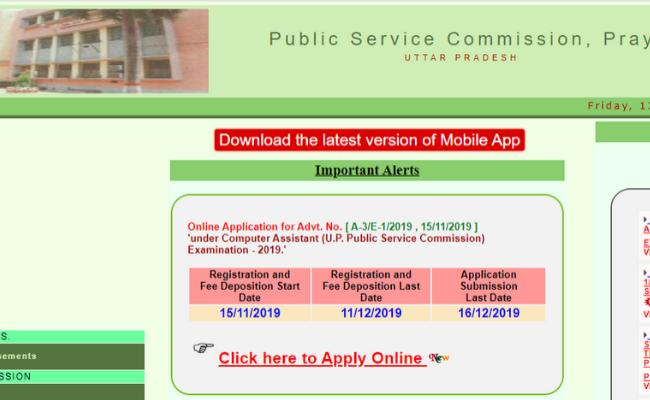 UPPSC Samiksha Adhikari 2019 Typing Test Exam Schedule