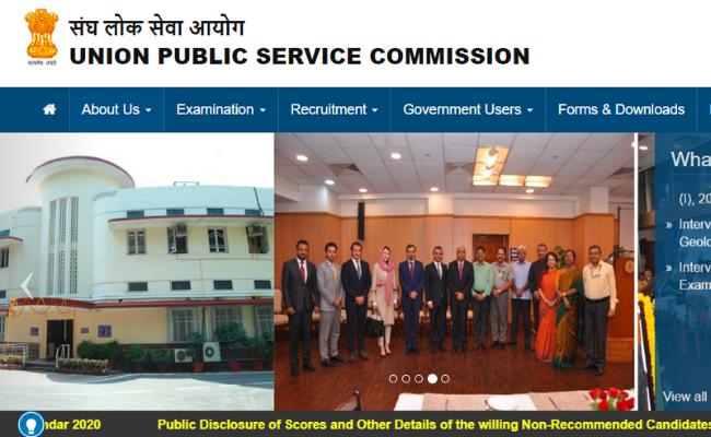 UPSC CMS Final Result 2019