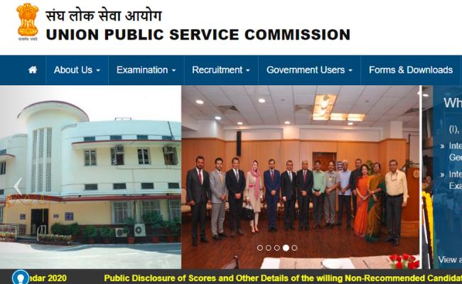 UPSC Civil Services Prelims 2020
