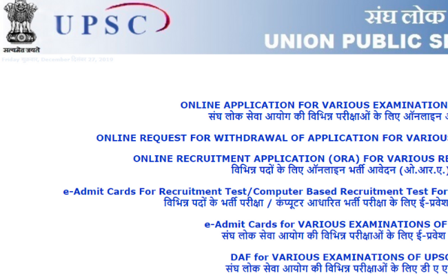 UPSC Geo Scientist Admit Card 2019