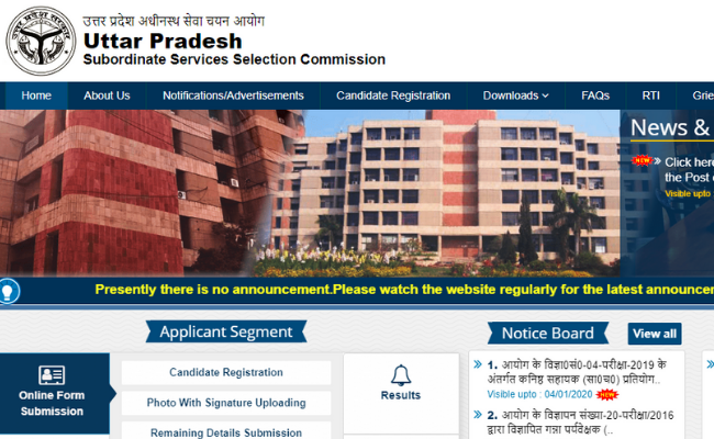 UPSSSC Junior Assistant Exam Admit Card 2019
