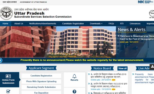 UPSSSC Urdu Translator Recruitment 2016 Cancelled