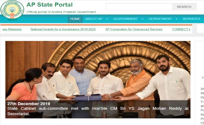 AP State Portal