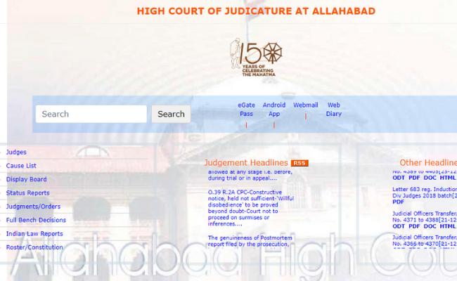 Allahabad HC Admit Card 2020