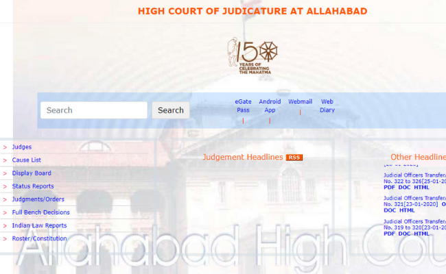 Allahabad High Court Answer Key 2019