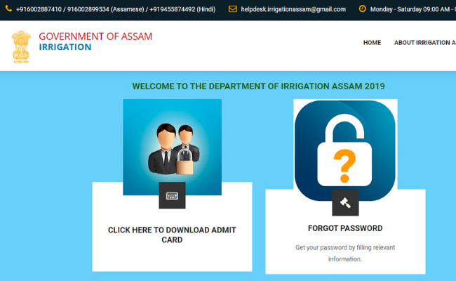 Assam Govt. Section Asst Admit Card 2020