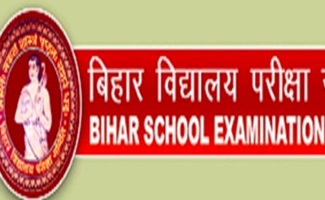 Bihar Board BSEB Class 10th Admit Card 2020