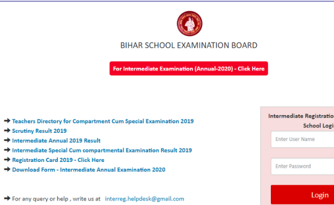 BSEB Bihar Board 12th Admit Card
