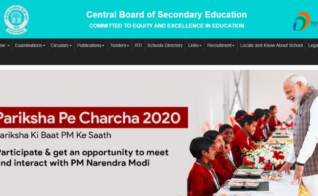 CBSE Board Exam 2020 Admit Card