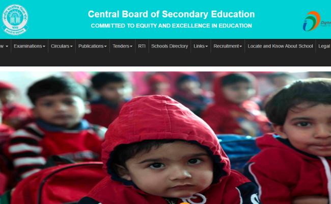 CBSE sends Circulars to Schools on Board Exam 2020 Checking