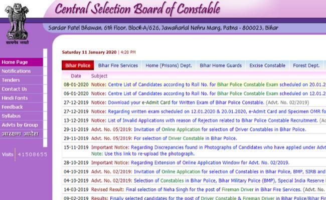 CSBC Bihar Constable 2019