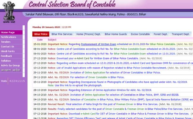 CSBC Mobile Squad Constable 2019 Admit Card