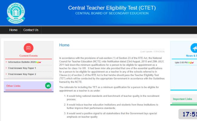CTET July 2020 Exam Schedule