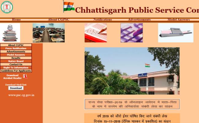 Chhattisgarh CGPSC Engineering Services 2020