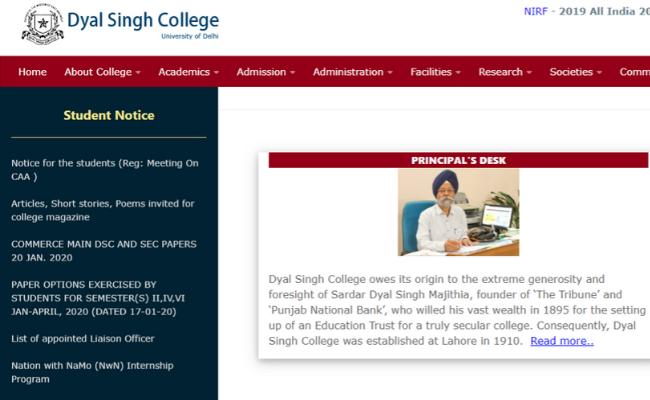Dyal Singh College Recruitment 2020