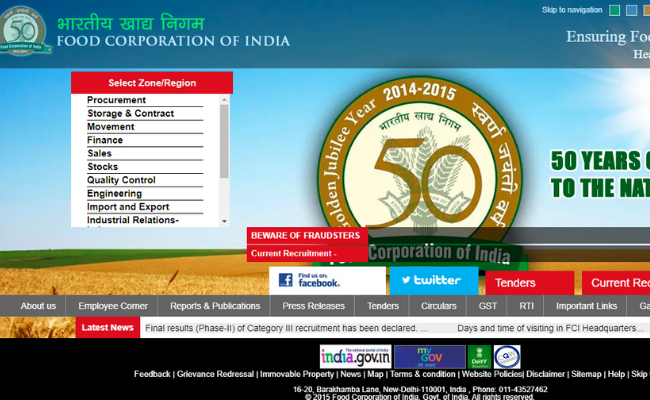 FCI 2019 Phase 2 Result