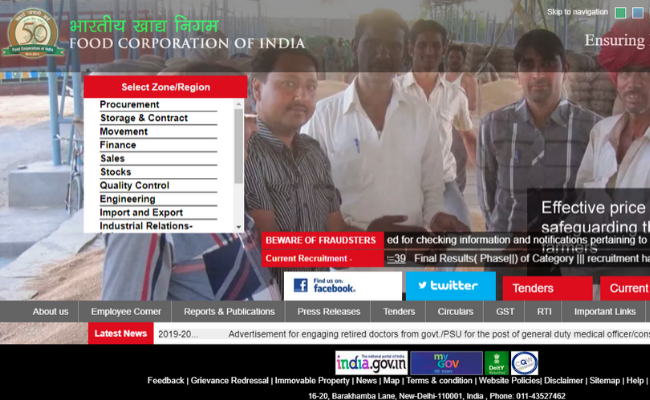 FCI Manager Recruitment Result