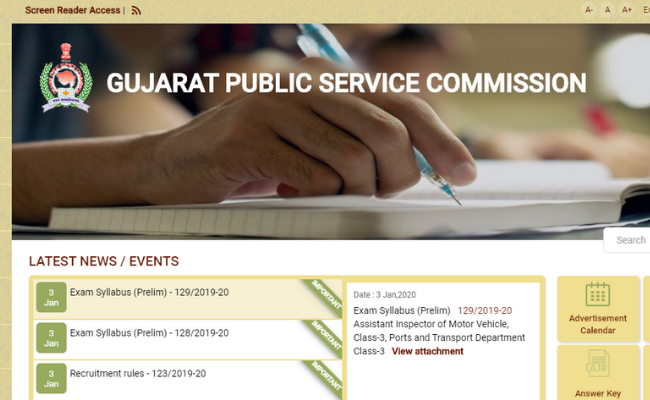 GPSC Civil Services 2019 Prelims Result