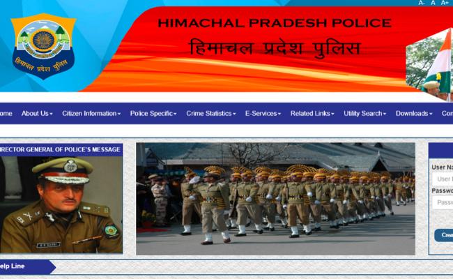 HP Police Constable Result 2019-20
