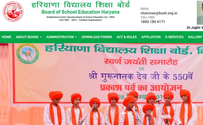 Haryana Board 2020 Exam Date Sheet