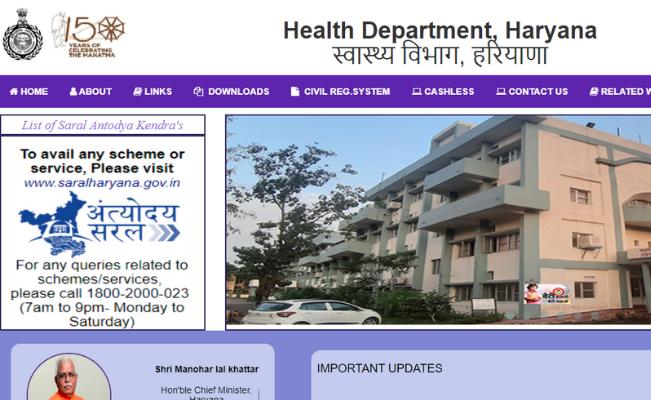 Haryana Health Department Recruitment 2020