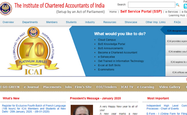 ICAI Recruitment 2020