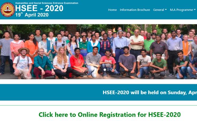 IIT Madras HSEE 2020