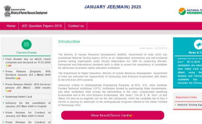 JEE Main April 2020 Application Form